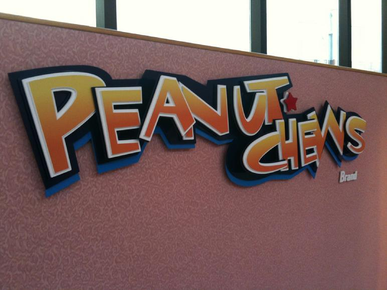 JUST BORN PEANUT CHEWS PEEPS CANDY LAYERED ALUMINUM SIGN CORPORATE ART